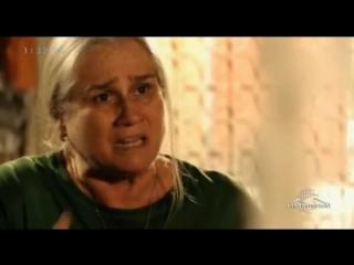 Janice griffith biqle