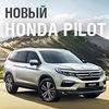 """Автоцентр Honda/Хонда """"САН Мастер"""""""
