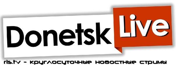 """Прямое включение из студии """"Донецк Live""""  на 12.06.2015"""