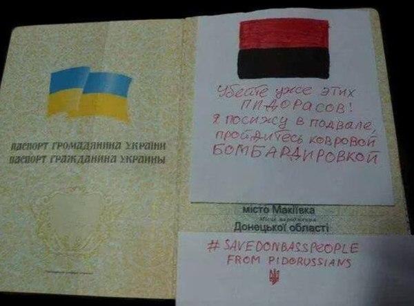 Во время обстрела Счастья на Луганщине три человека получили ранения, – очевидец - Цензор.НЕТ 7786