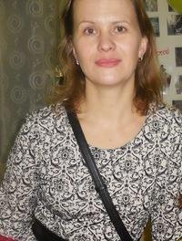 Татьяна Артюшкина
