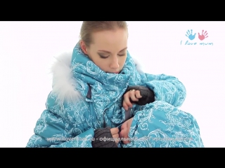 Куртка зимняя 3в 1 I Love Mum