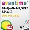 AVANTIME официальный дилер Renault (Рено)
