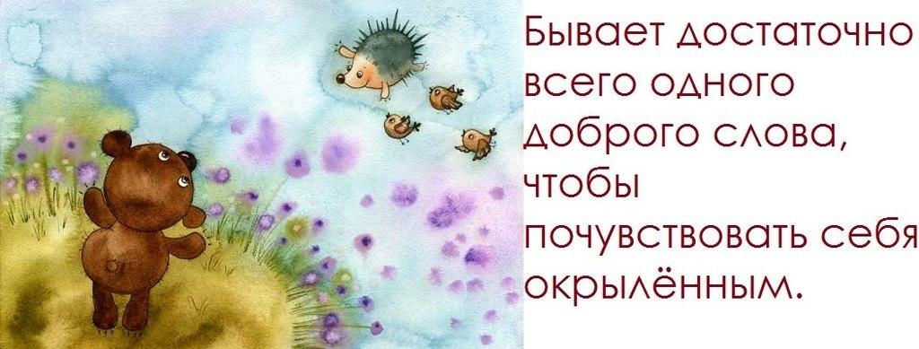 http://cs623119.vk.me/v623119313/4c117/1jZx9rs7Syg.jpg