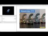 Новый аукцион в Яндекс Директе: как получить максимум выгоды? часть 1