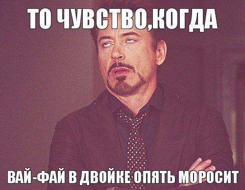 Vk com/club59 5 69 | Подслушано во ВСГУТУ
