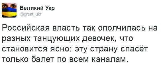 """Мотопробег """"Голубая устрица"""". Приключения путинских байкеров в ФОТОжабах - Цензор.НЕТ 9301"""