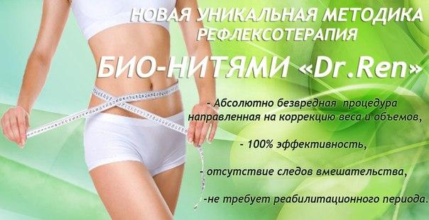 главный диетолог москвы стародубова