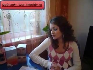 Отзыв беременной девушки о витаминах и коктелях Wellness от Орифлейм,выпадение волос....