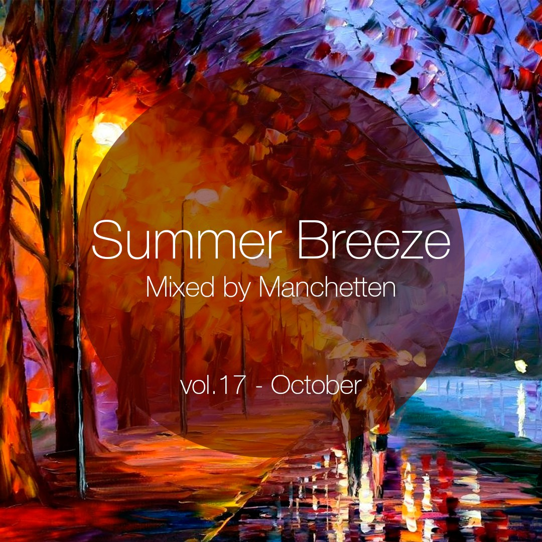 Summer Breeze vol. 17