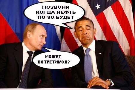Гумор :lol: з 21.01.2015 50z7W5_apAY