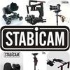 Stabicam® Стабикам   Стабильная камера