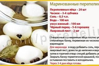 Как сделать из перепелиных яиц кальций