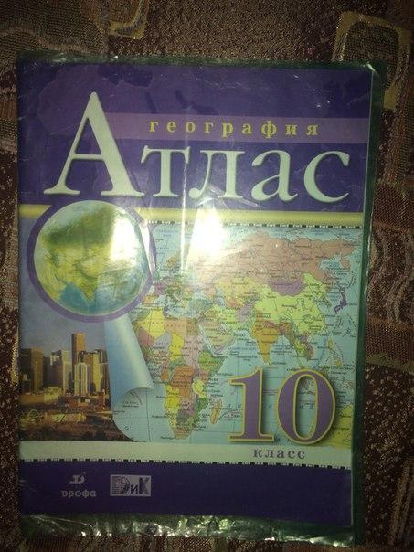 Язык 10 афанасьевой учебнику по spotlight гдз английский