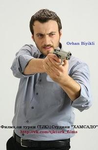 Кино турки перевод точики садокат