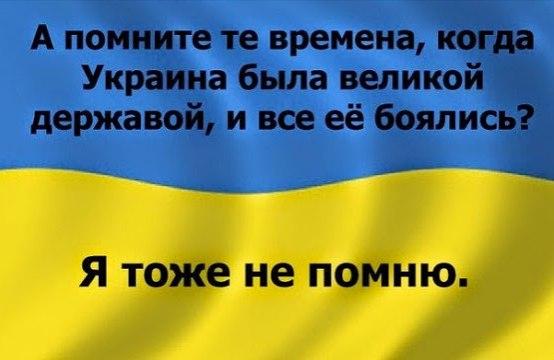 Курс Украины на евроинтеграцию неизменен, что бы там РФ и Путин ни делали, – Яценюк - Цензор.НЕТ 9878