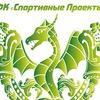 ФК Спортивные Проекты