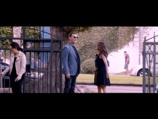 HD: Как заниматься любовью по-английски - Русский Трейлер (2015)
