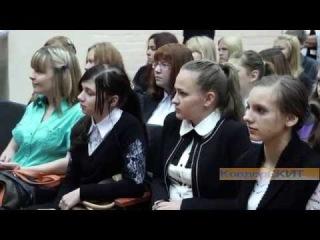 КовдорСКИТ - Ковдорский ГОК подарил школьникам компьютер