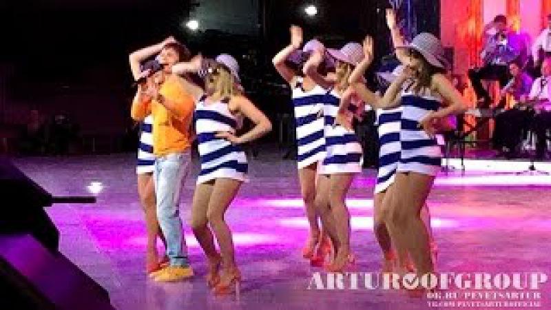 Артур - Amore Mio (первое видео со Славянского базара 2015)!