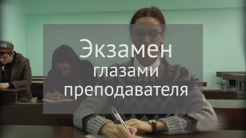 Препод принимает зачёт на дому русское 9 фотография