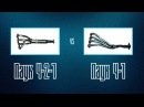 Паук 4-2-1 vs. Паук 4-1 сравнение по логам на распредвалах СТИ-4