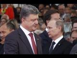 В Минске прошли переговоры президентов России и Украины