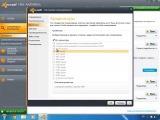 Avast! Free Antivirus - как пользоваться антивирусом и проверить компьютер - NotAntivirus.ru
