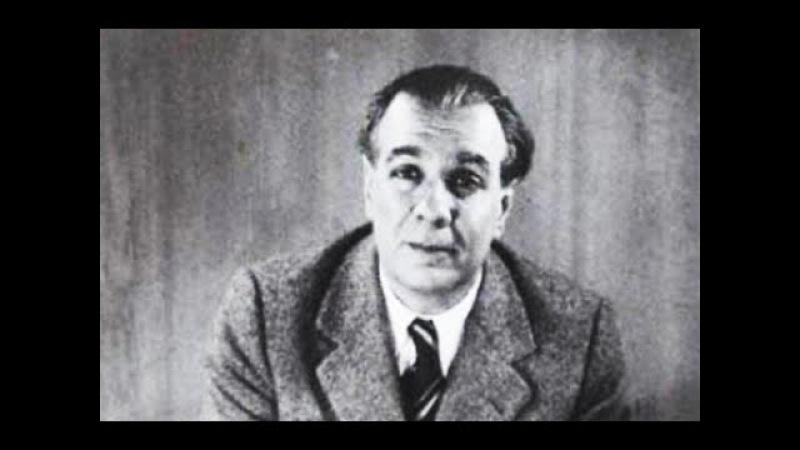 Хорхе Луис Борхес / Jorge Luis Borges. Великие писатели / Век писателей.