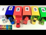 Мультики про машинки, развивающие мультики, учимся считать, учим цвета, мультики для самых маленьких