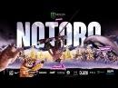 NoToBo Full Movie 2014