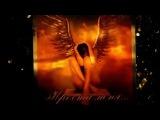 Музыкальная открытка «Прощенное воскресенье»