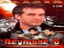 Паутина 6 серия 21 из 24 криминальный детектив
