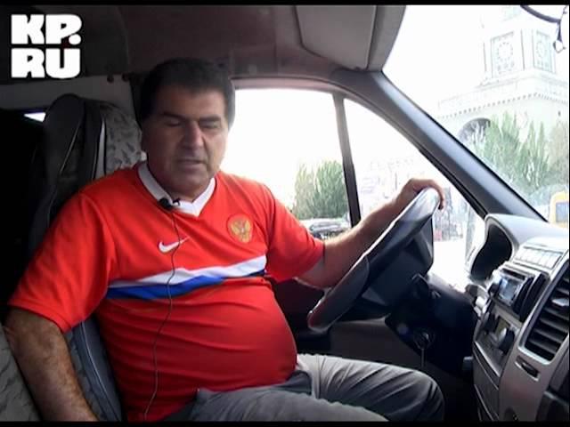 Усуб Кочоян подаёт живой пример водителям маршруток