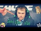 Denis Elem - v1lat (Official Music Video)