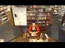 Встреча с Лисси Мусса Тапочковый ритуал