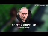 Ну и кто теперь фашисты? Старая шлюха Сергей Доренко призывает покончить с Украиной