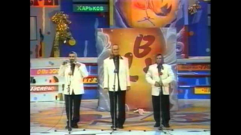 КВН Высшая лига (1995) Финал - ХАИ - Музыкалка