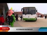 Нарьян-Марское АТП готовит к зиме общественный транспорт