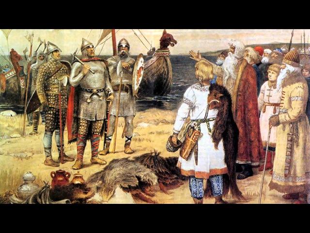История России для чайников - 2 выпуск - Восточные славяне