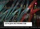 """16 ЯНВАРЯ 2015 г. СЮЖЕТ """"5 КАНАЛА"""" РФ о ВИЗИТЕ КЭМЕРОНА в ВАШИНГТОН"""