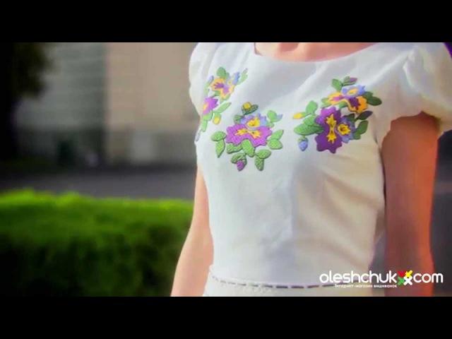 Жіноча вишита сукня