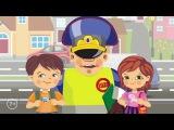 Серия мультфильмов Безопасность на дороге. Кто главнее 1 серия из 6