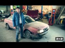 Тачки Рыбакина - Ауди 80