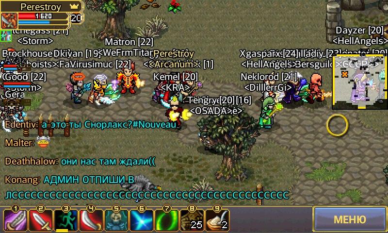 4I4VNU-tiPA.jpg