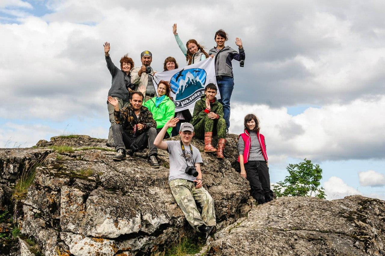 Канабековские скалы