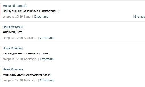 Что за файлы с расширением sfv? | Pcmusic ru