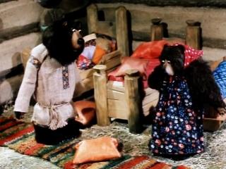Три медведя (Мультфильм-опера)