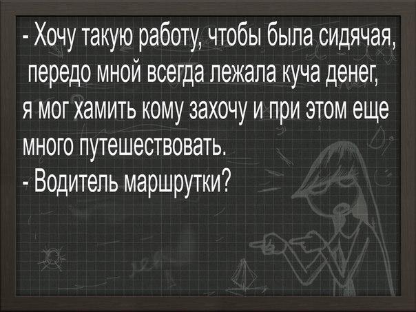 http://cs7052.vk.me/c623120/v623120438/9e2c/fd_HALZET1o.jpg