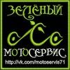 Зелёный мотосервис Новомосковск